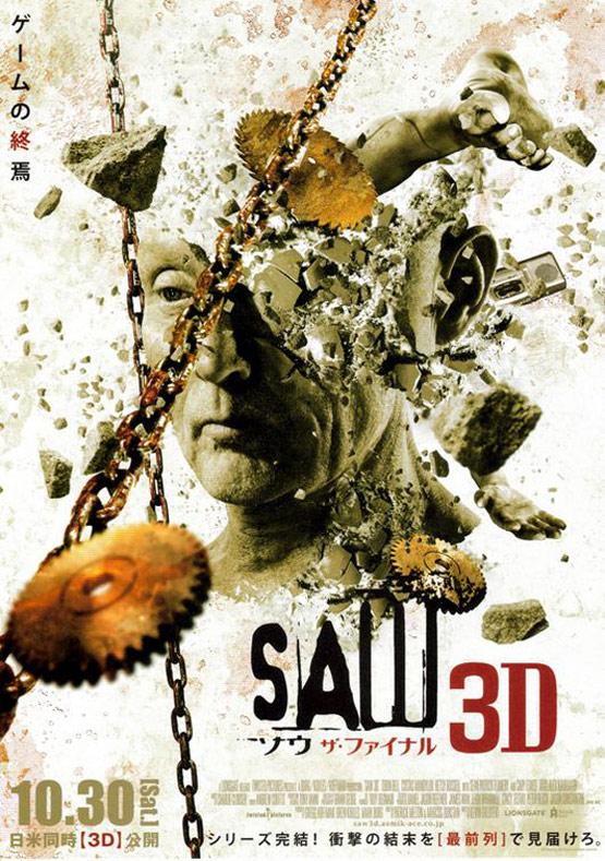 Saw 7 3D