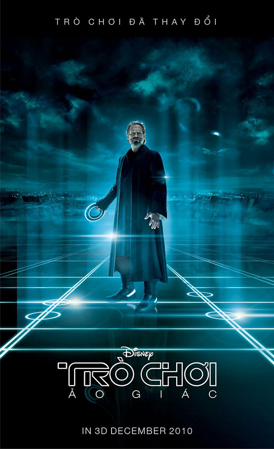 Tron Legacy Movie Poster 04