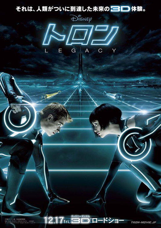 Tron Legacy Movie Poster 07