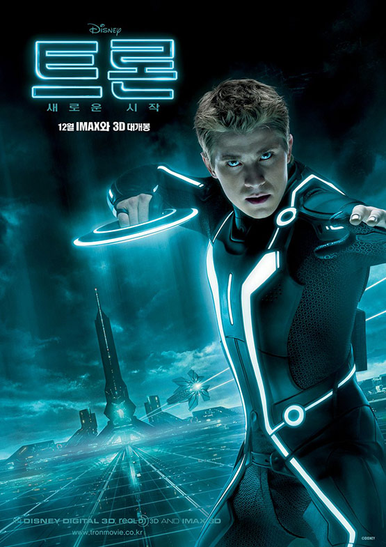 Tron Legacy Movie Poster 12