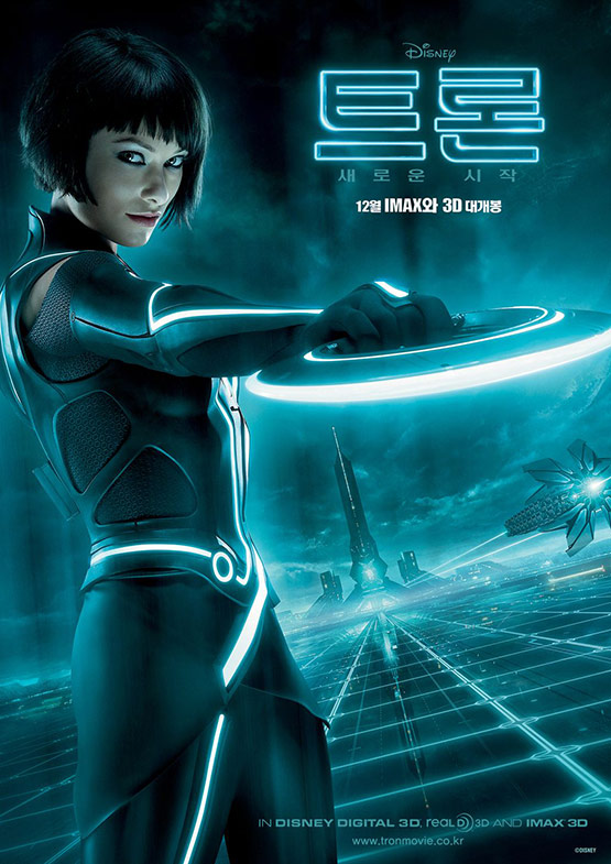 Tron Legacy Movie Poster 13