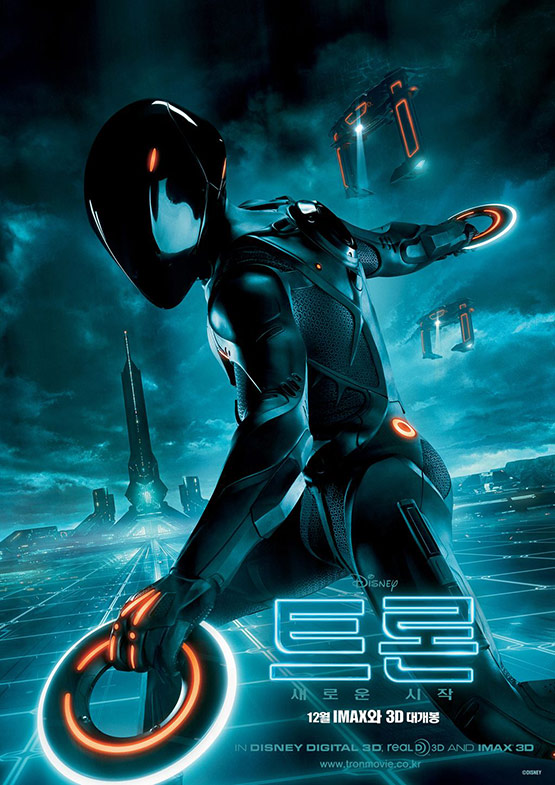 Tron Legacy Movie Poster 14