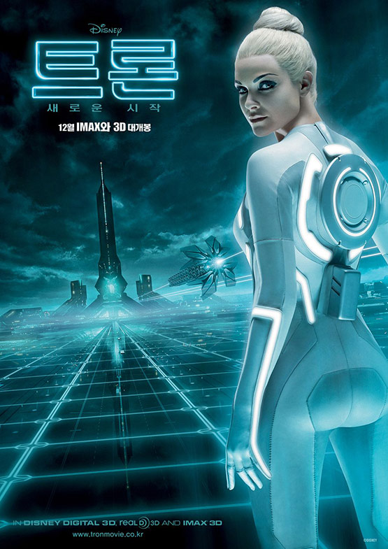 Tron Legacy Movie Poster 15