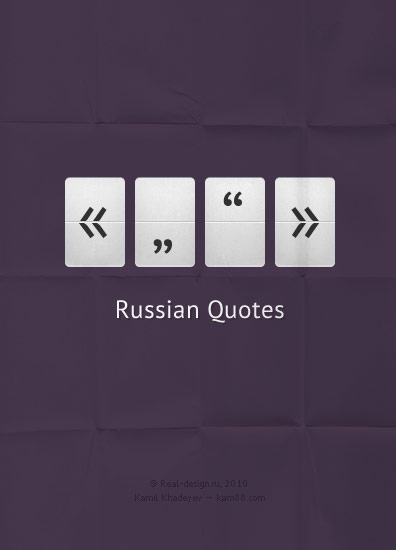 Russian Quotes in Inspirational Posters