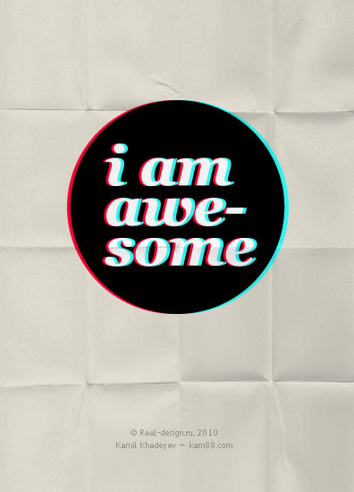 i am awe-some in Inspirational Posters