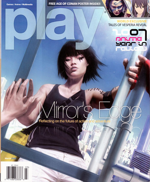 Play Game Magazine Cover