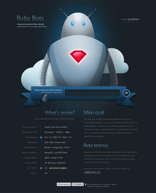 Ruby Bots