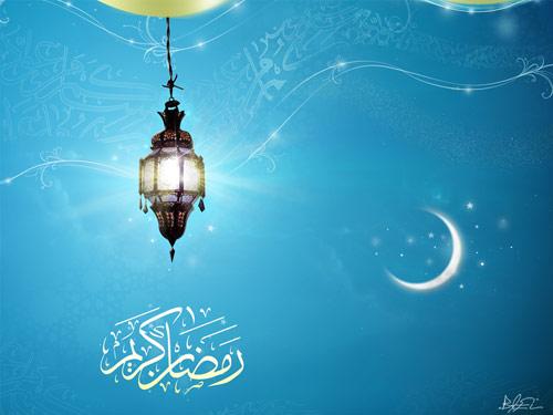 Desktop Ramadan