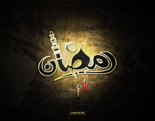 Golden Ramadan