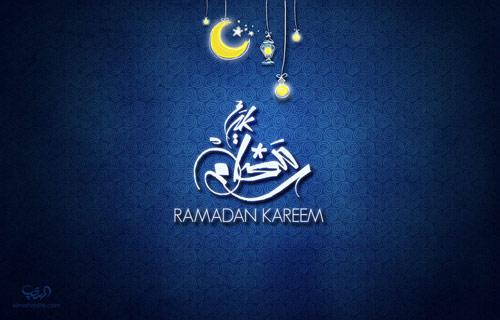 Ramadan 1432