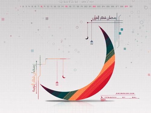 Ramadan 1433/2012