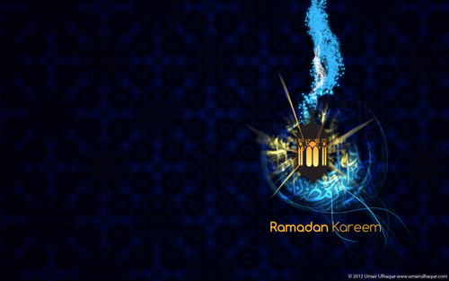 Ramadan 2012 Wallpaper Bundle