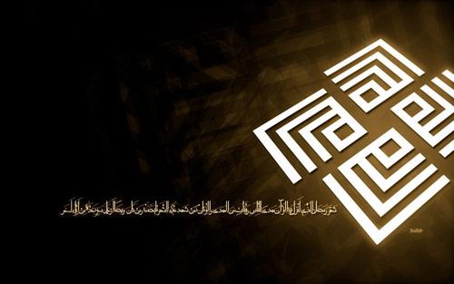 Ramadan2012