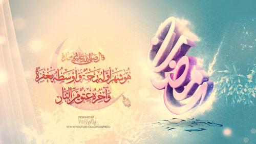 Wallpaper Ramadan 2012