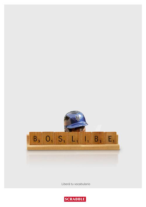 Scrabble: Baseball (Beisbol)