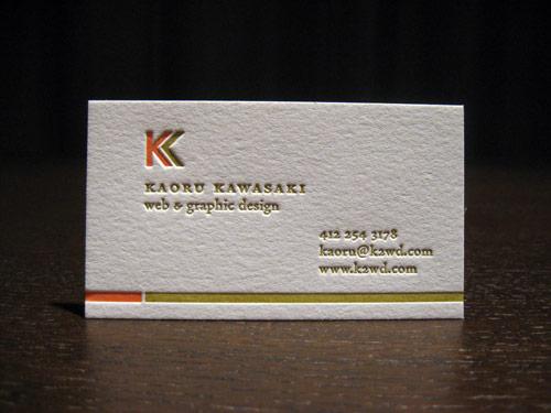 Letterpress Business Cards for Kaoru Kawasaki