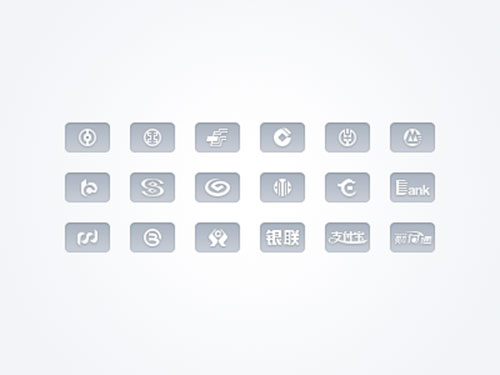 Free Credit Card Icons In China