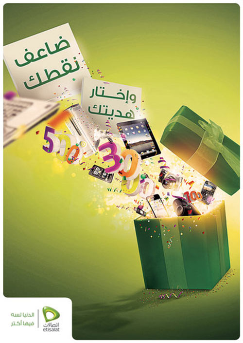 Etisalat - Double your Points